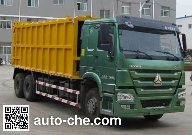 Wodate QHJ5251ZLJ dump garbage truck
