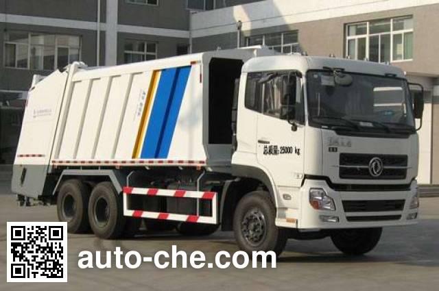 Wodate QHJ5251ZYS rear loading garbage compactor truck