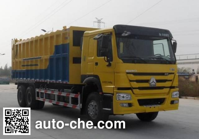Wodate QHJ5252ZLJ garbage truck