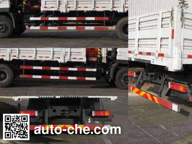 Wodate QHJ5256JSQ truck mounted loader crane