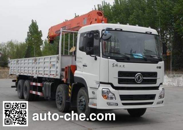 Wodate QHJ5310JSQA truck mounted loader crane