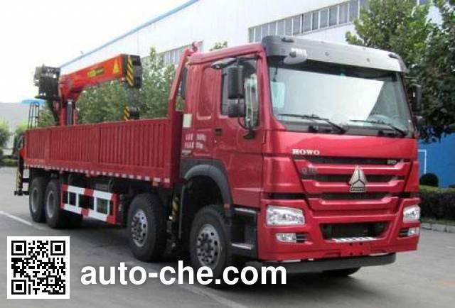 Wodate QHJ5310JSQH truck mounted loader crane
