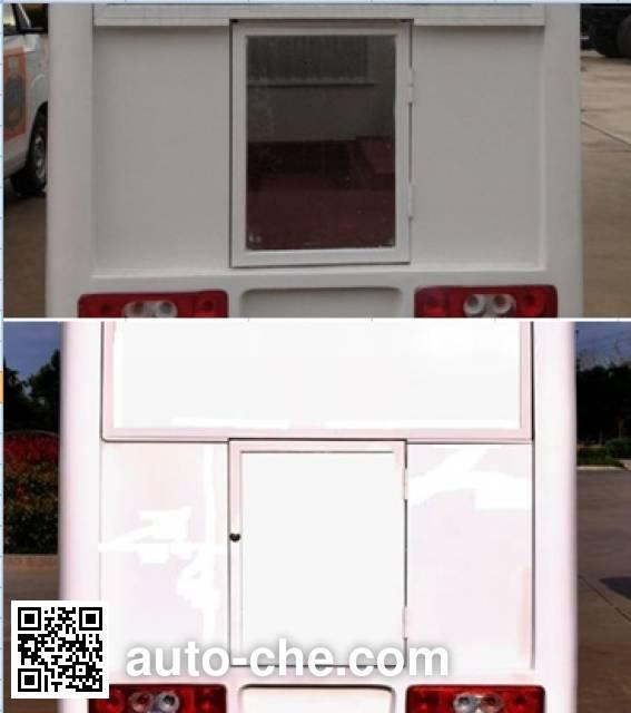 Haiyu QHY5020XSHCJB mobile shop