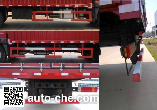 Haiyu QHY5161XYKCJB wing van truck