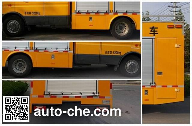 Kangfujia QJM5052XXH breakdown vehicle