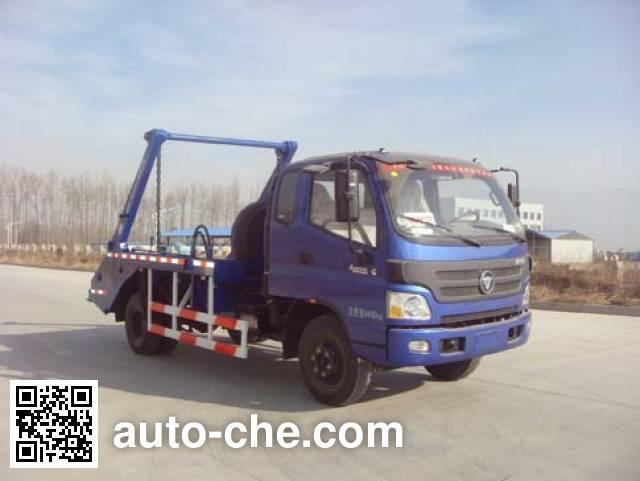Jieshen QJS5086ZBS skip loader truck