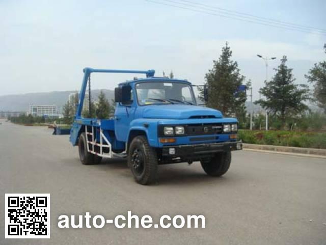 Jieshen QJS5091ZBS skip loader truck
