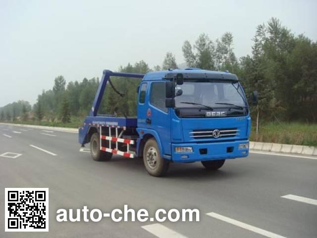 Jieshen QJS5121ZBS skip loader truck