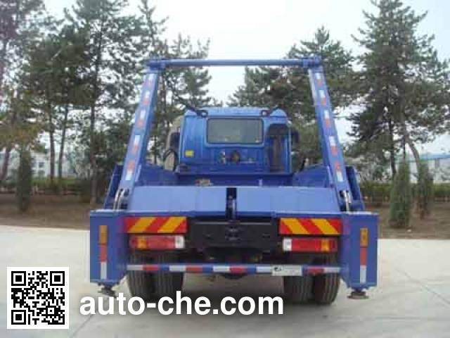 Jieshen QJS5130ZBS skip loader truck