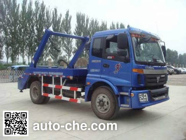 Jieshen QJS5131ZBS skip loader truck