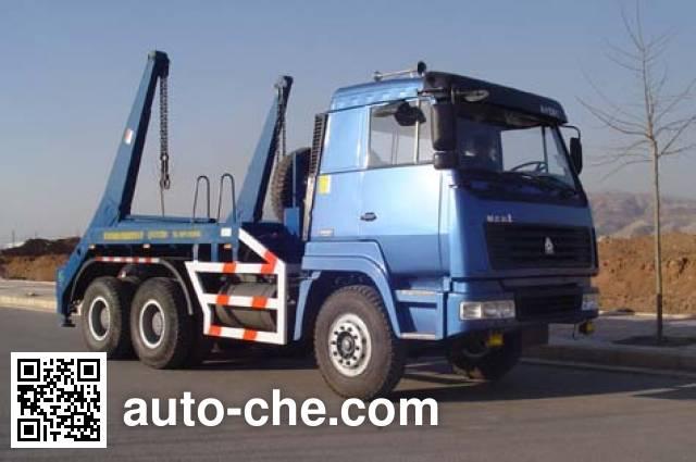 Jieshen QJS5251ZBS skip loader truck