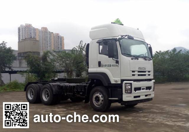 Isuzu QL4252UKCZ dangerous goods transport tractor unit