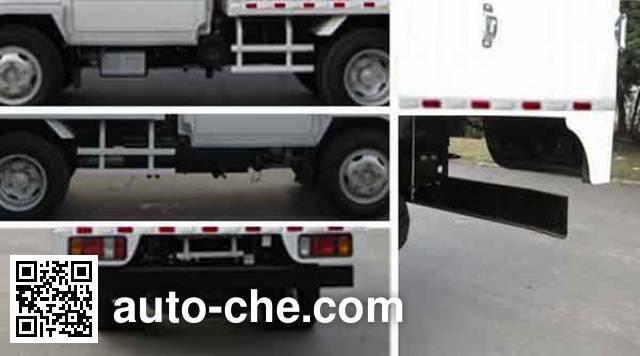 Qingling Isuzu QL5040XHFWRJ van truck