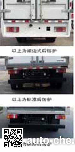 庆铃牌QL5040XSHA6HAJ售货车