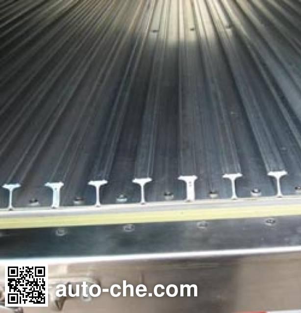 庆铃牌QL5070XLCA1HHJ冷藏车
