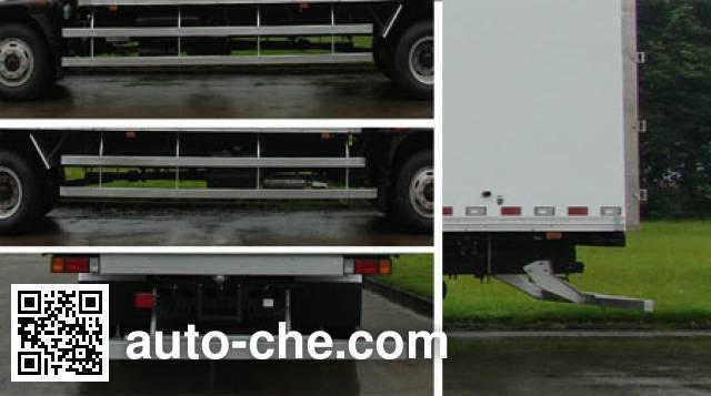 Qingling Isuzu QL5160XLC9RFRJ refrigerated truck