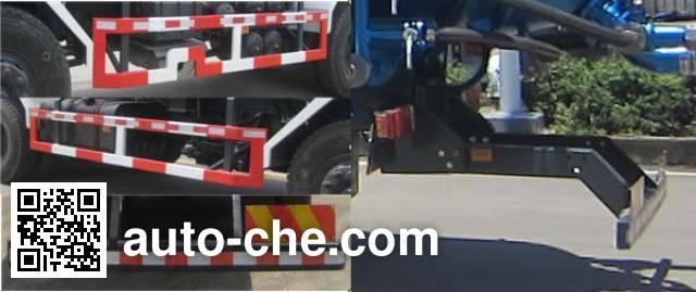 Hongda (Vimsome) QLC5313GXY industrial vacuum truck