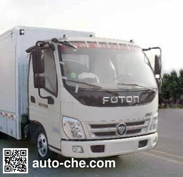 Qilin QLG5040XDW mobile shop