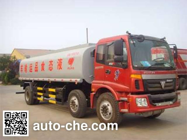 旗林牌QLG5253GSP液态食品运输车