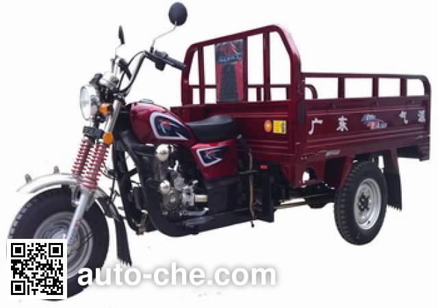 Qipai QP150ZH-2A cargo moto three-wheeler