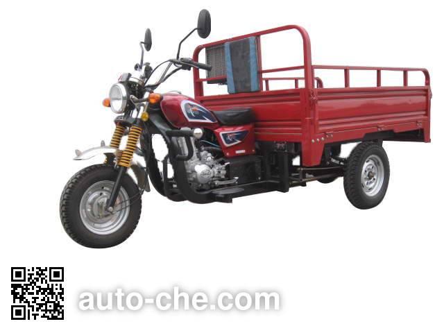 Qipai QP150ZH-2C cargo moto three-wheeler