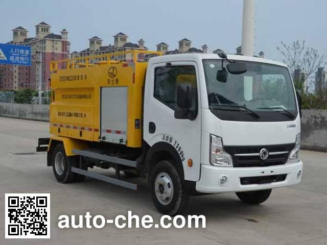 Jieli Qintai QT5070GQXD street sprinkler truck