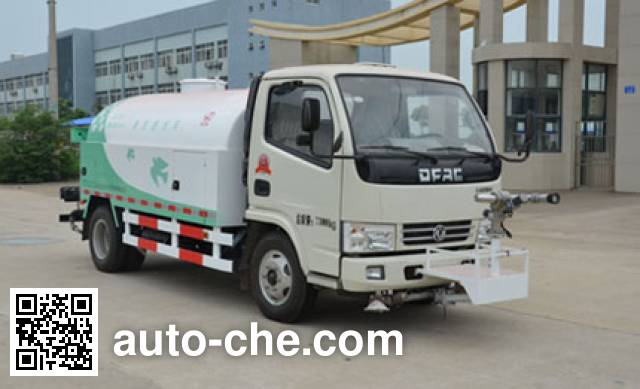 Jieli Qintai QT5070GXSE5 street sprinkler truck