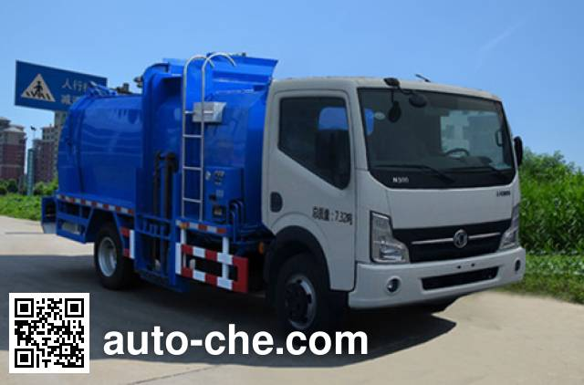 Jieli Qintai QT5070TCADFA4 food waste truck