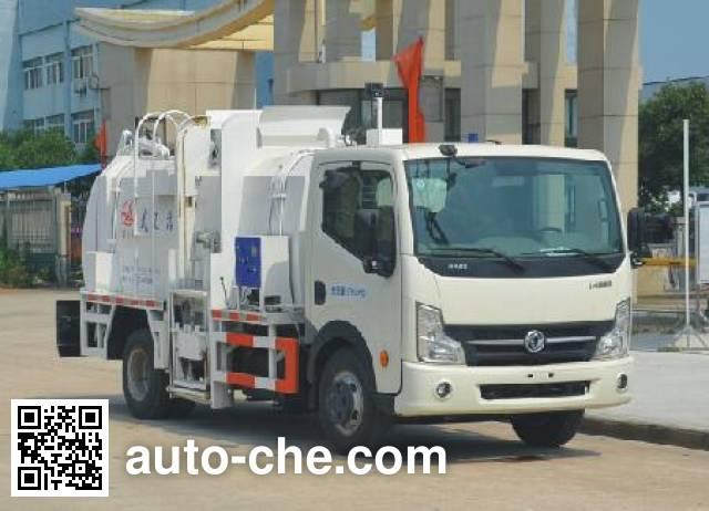 Jieli Qintai QT5070TCADFA5 food waste truck