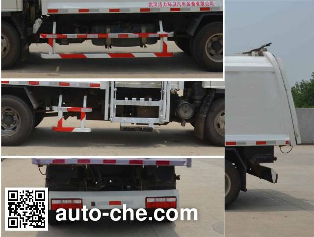 Jieli Qintai QT5074ZYS garbage compactor truck