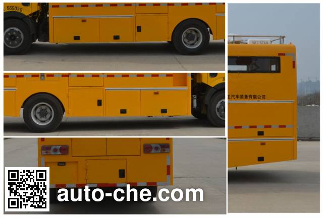 Jieli Qintai QT5077XGC engineering works vehicle
