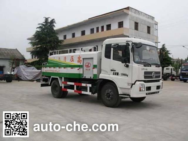 Jieli Qintai QT5128GQXTJ high pressure road washer truck
