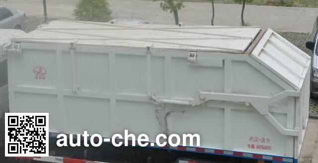 Jieli Qintai QT5160ZDJDE5 docking garbage compactor truck