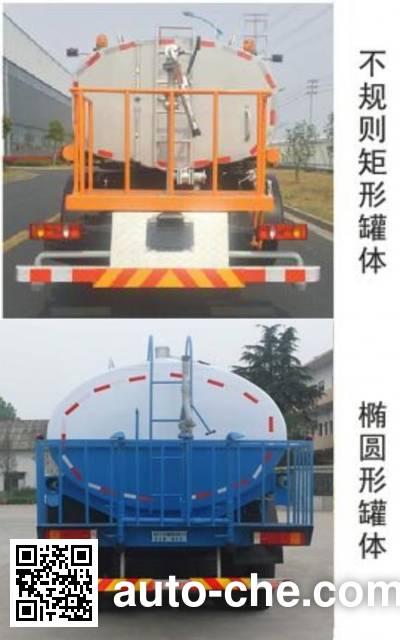 Jieli Qintai QT5258GPSTLE5 sprinkler / sprayer truck