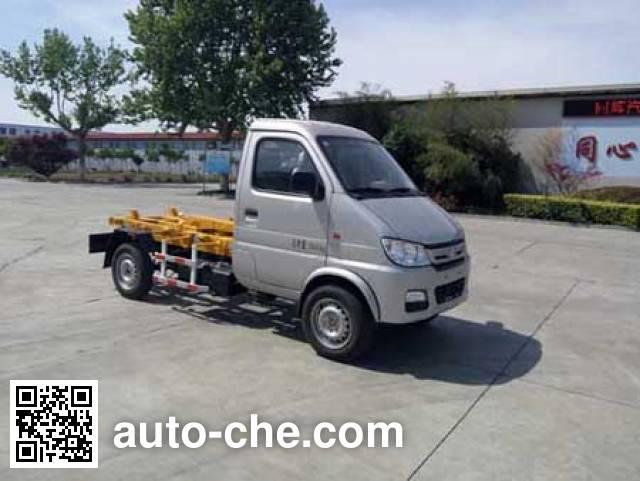 Saigeer QTH5031ZXX detachable body garbage truck