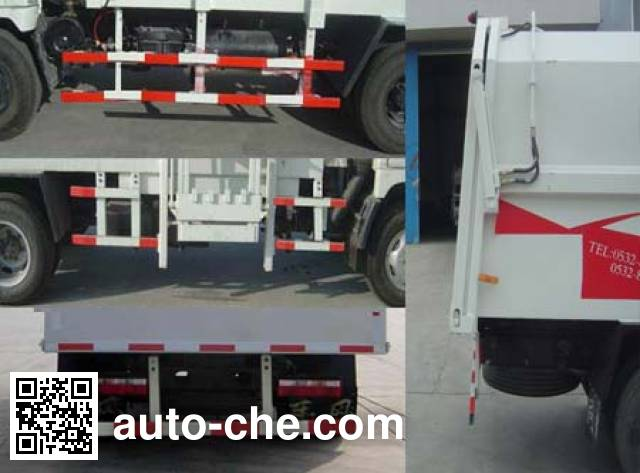 Saigeer QTH5071ZYS side-loading garbage compactor truck