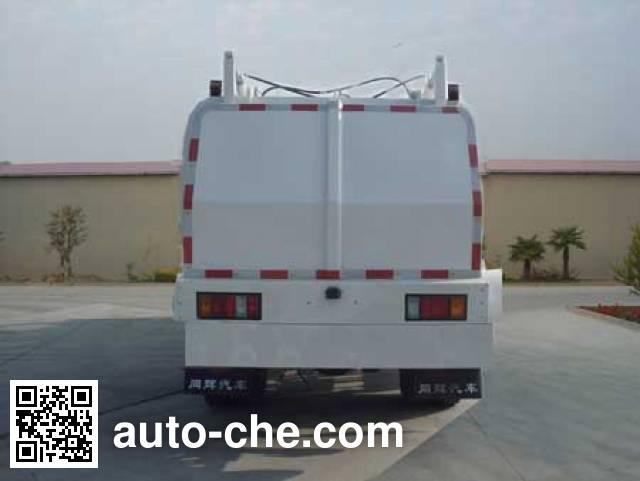Saigeer QTH5073TCA food waste truck