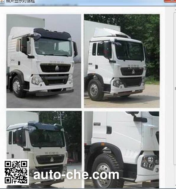 Saigeer QTH5253ZYS garbage compactor truck