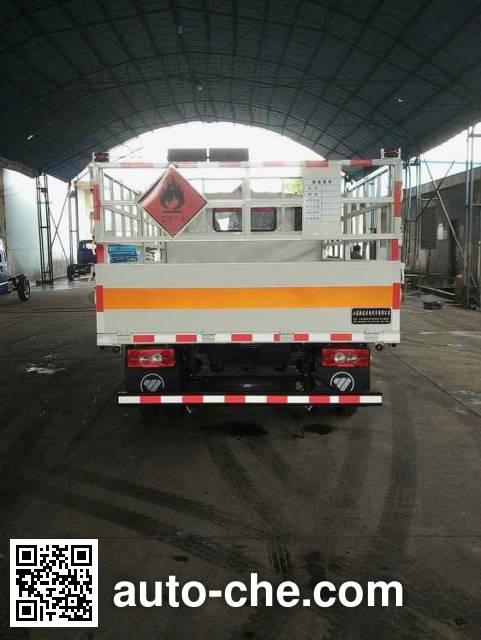 荣沃牌QW5044TQP气瓶运输车