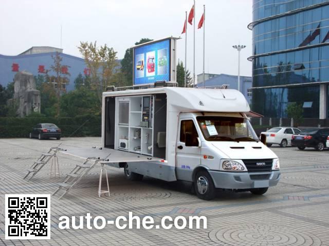 Qixing QX5050XXC propaganda van