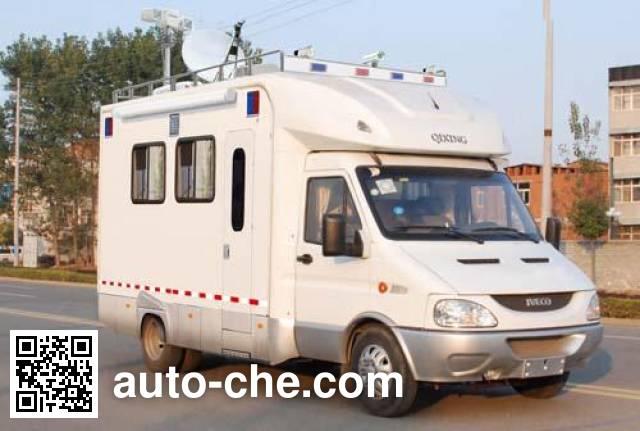 Qixing QX5050XZH command vehicle