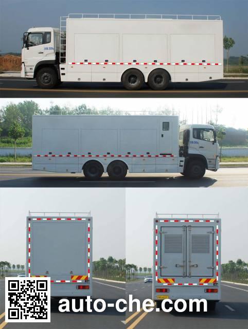 Qixing QX5250XJS water purifier truck