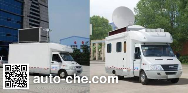 Qixing QXC5050XZHA command vehicle