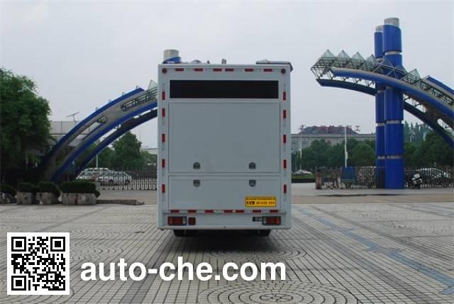 Qixing QXC5101XXC propaganda van