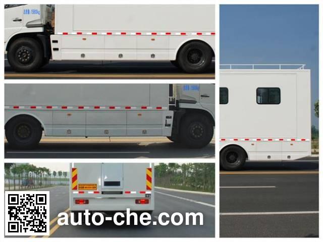Qixing QXC5160TSYA field camp vehicle