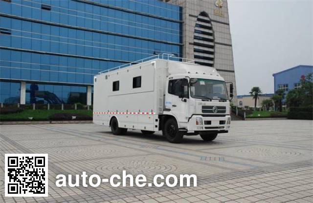 Qixing QXC5160XCCA food service vehicle