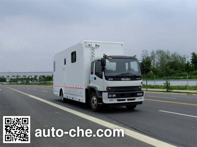 Qixing QXC5160XZH command vehicle