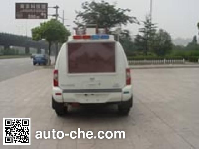 Haoda QYC5020XZF law enforcement vehicle