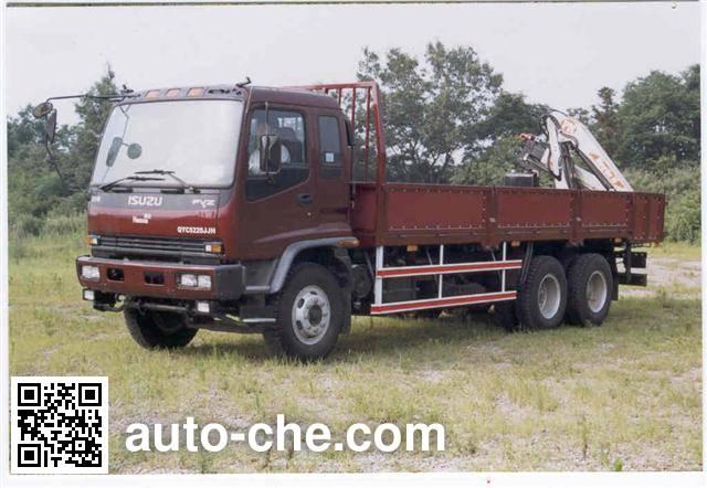 Haoda QYC5220JJH weight testing truck