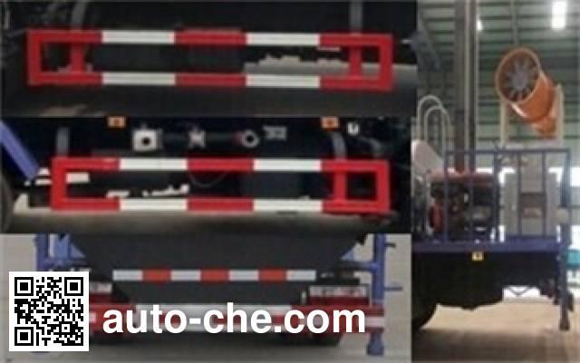 Dongfang Qiyun QYH5070GPSE sprinkler / sprayer truck